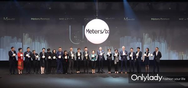 美特斯邦威集团全品牌升级启动仪式